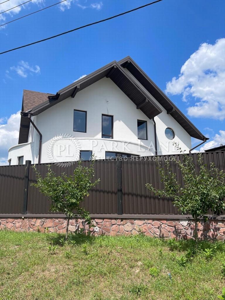 Дом B-103043, Николаевская, Белогородка - Фото 3