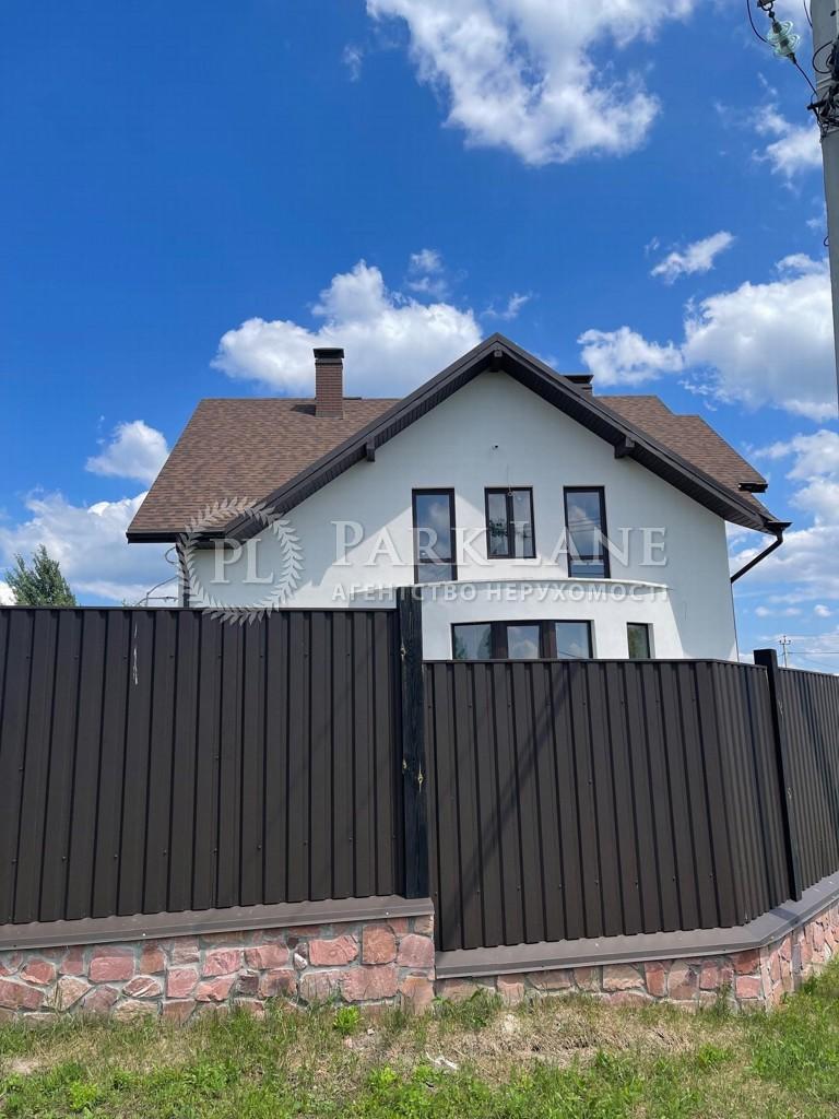 Дом B-103043, Николаевская, Белогородка - Фото 4