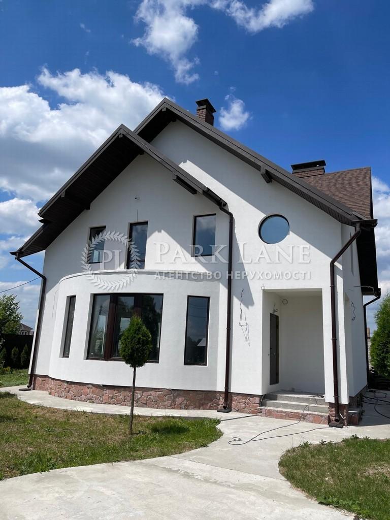 Дом B-103043, Николаевская, Белогородка - Фото 1
