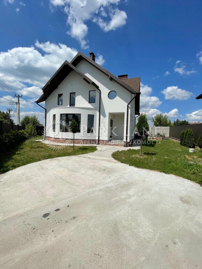 Дом B-103043, Николаевская, Белогородка - Фото 5