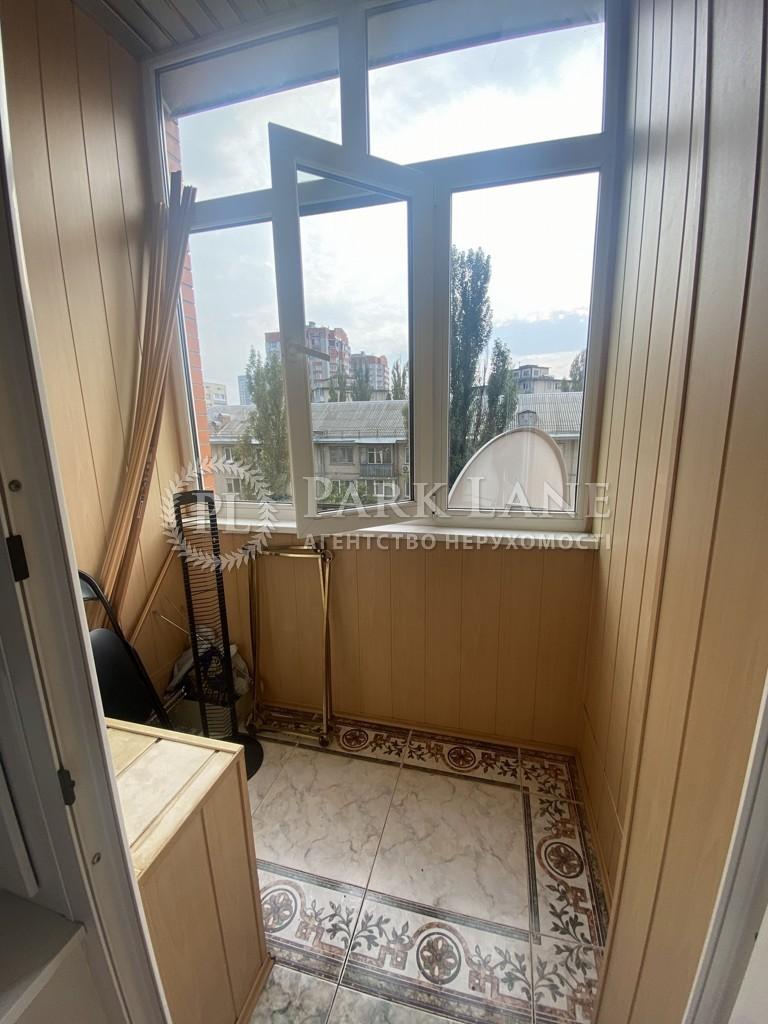 Квартира L-28757, Пожарского, 4, Киев - Фото 12
