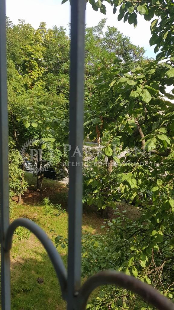 Квартира N-23189, Челябинская, 7, Киев - Фото 17