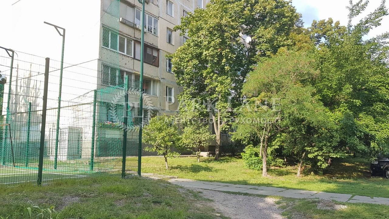 Квартира N-23189, Челябинская, 7, Киев - Фото 21