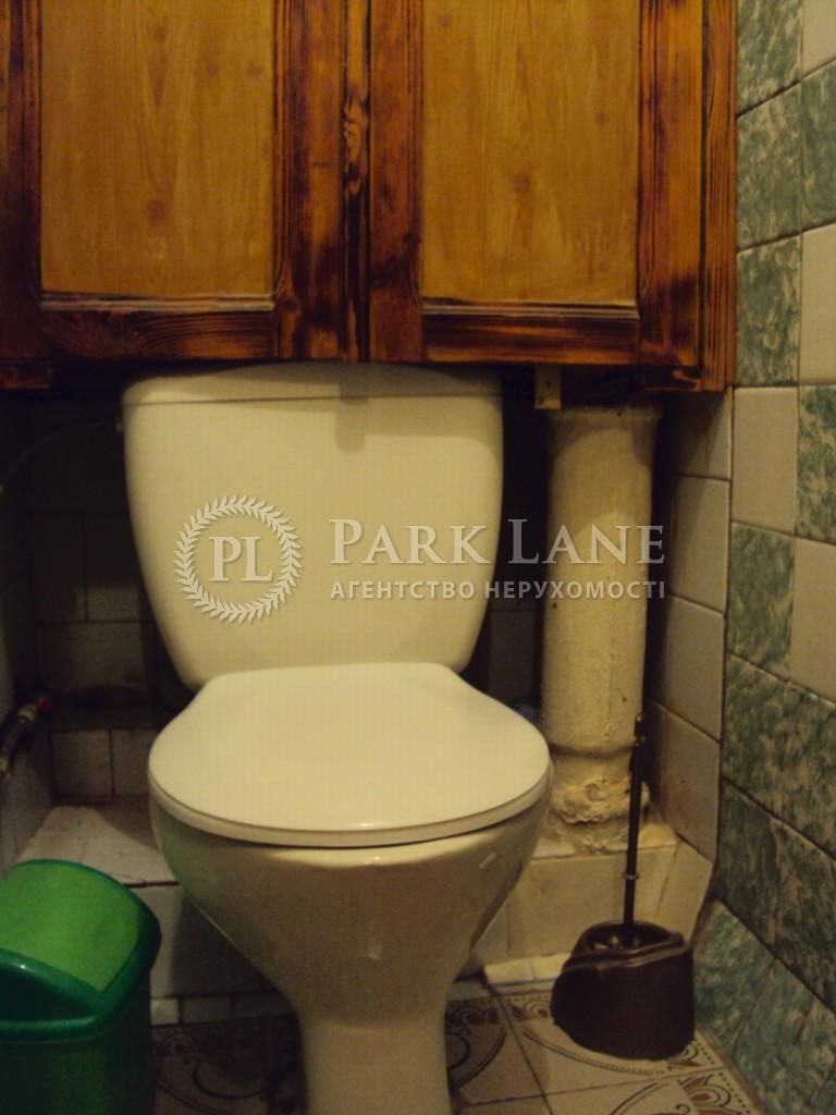 Квартира ул. Северная, 18, Киев, Z-1248911 - Фото 13