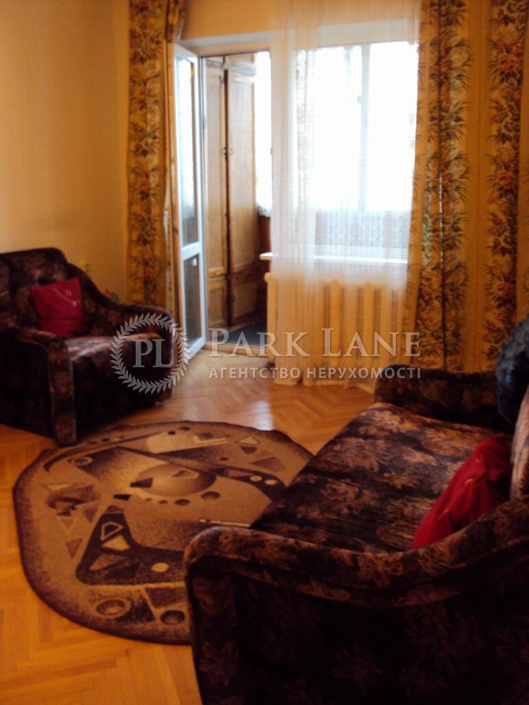 Квартира ул. Северная, 18, Киев, Z-1248911 - Фото 3