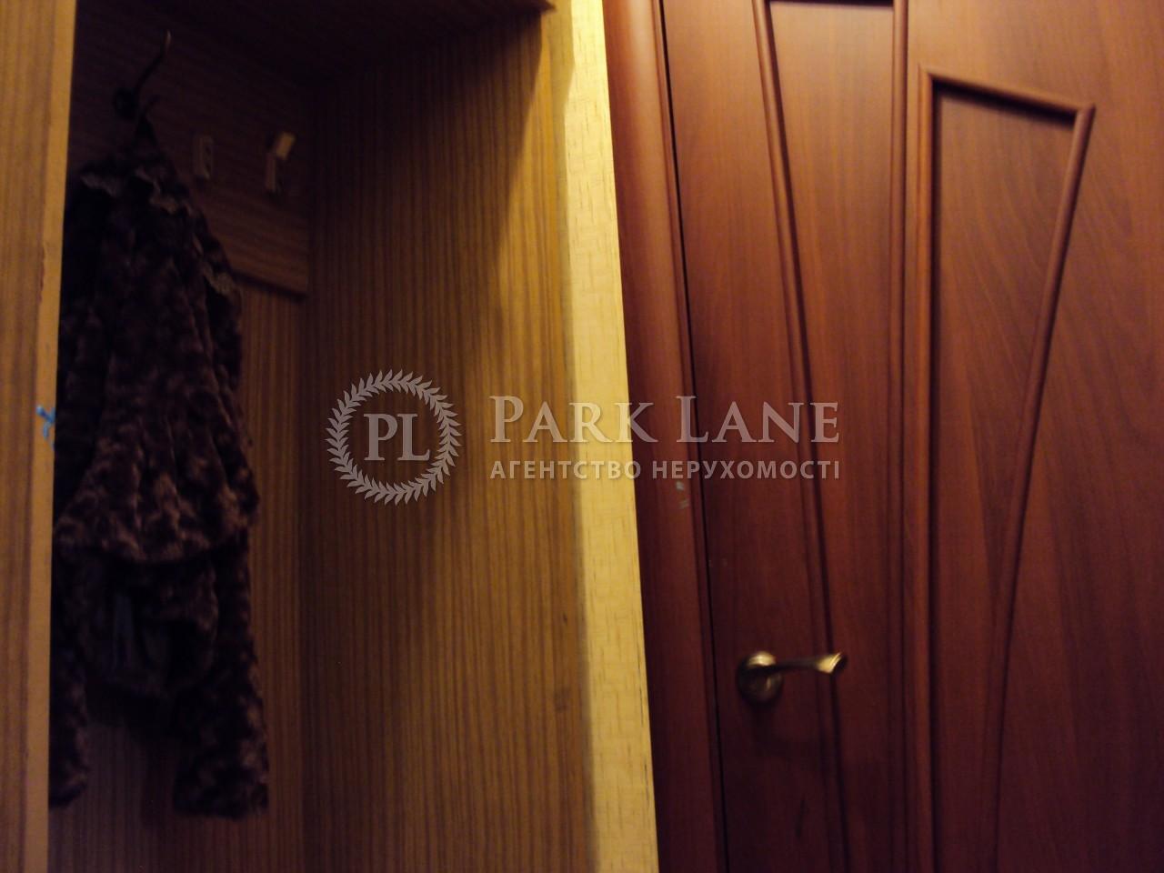 Квартира ул. Северная, 18, Киев, Z-1248911 - Фото 15
