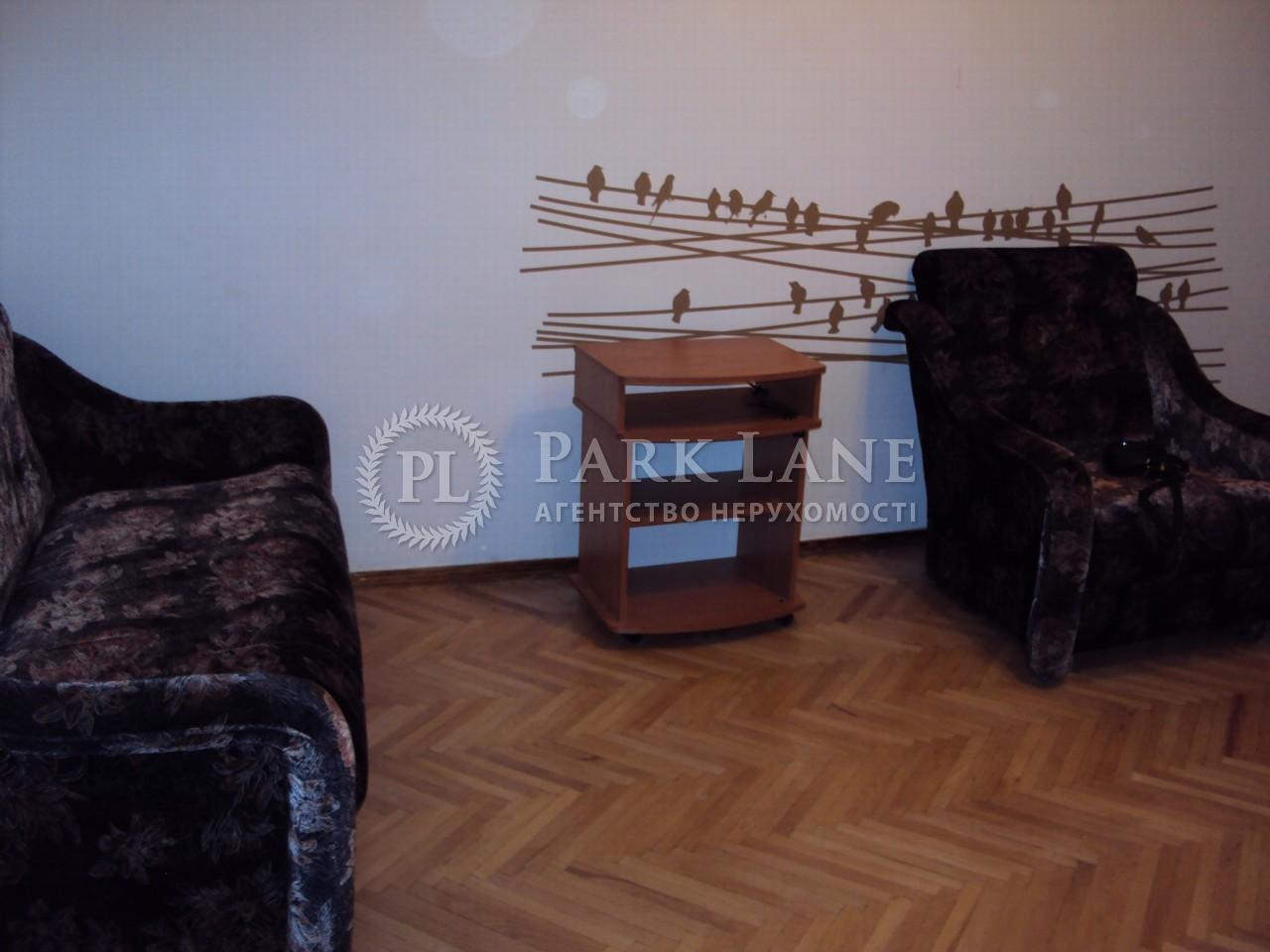 Квартира ул. Северная, 18, Киев, Z-1248911 - Фото 4