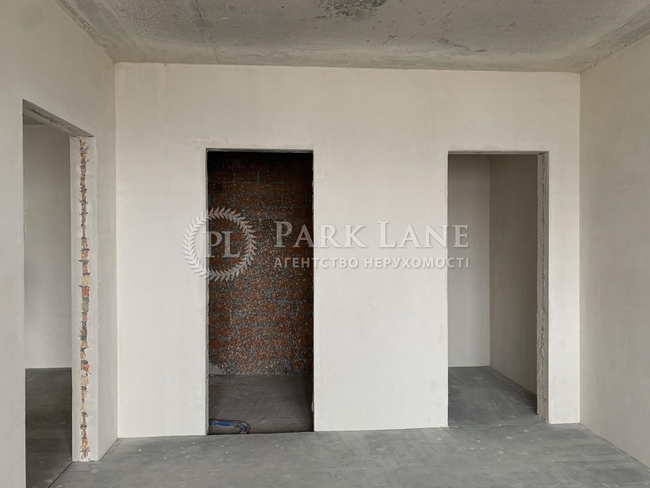 Квартира K-32330, Стуса Василия (Радгоспная), 7б, Киев - Фото 4
