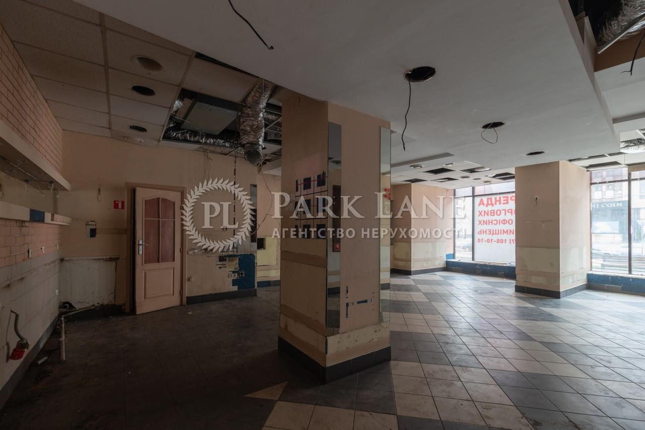 Торгово-офисное помещение, ул. Крещатик, Киев, R-40392 - Фото 10