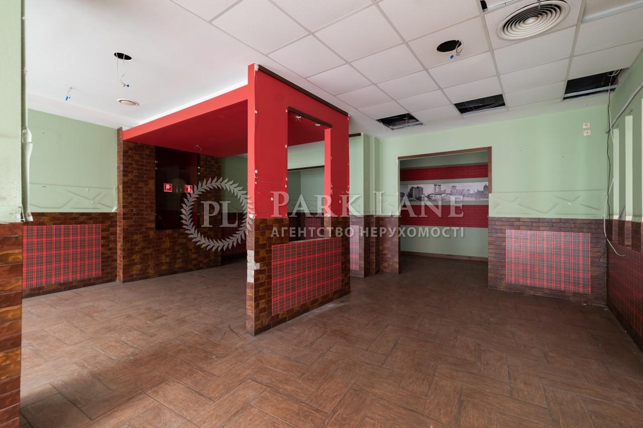 Торгово-офисное помещение, ул. Крещатик, Киев, R-40392 - Фото 9