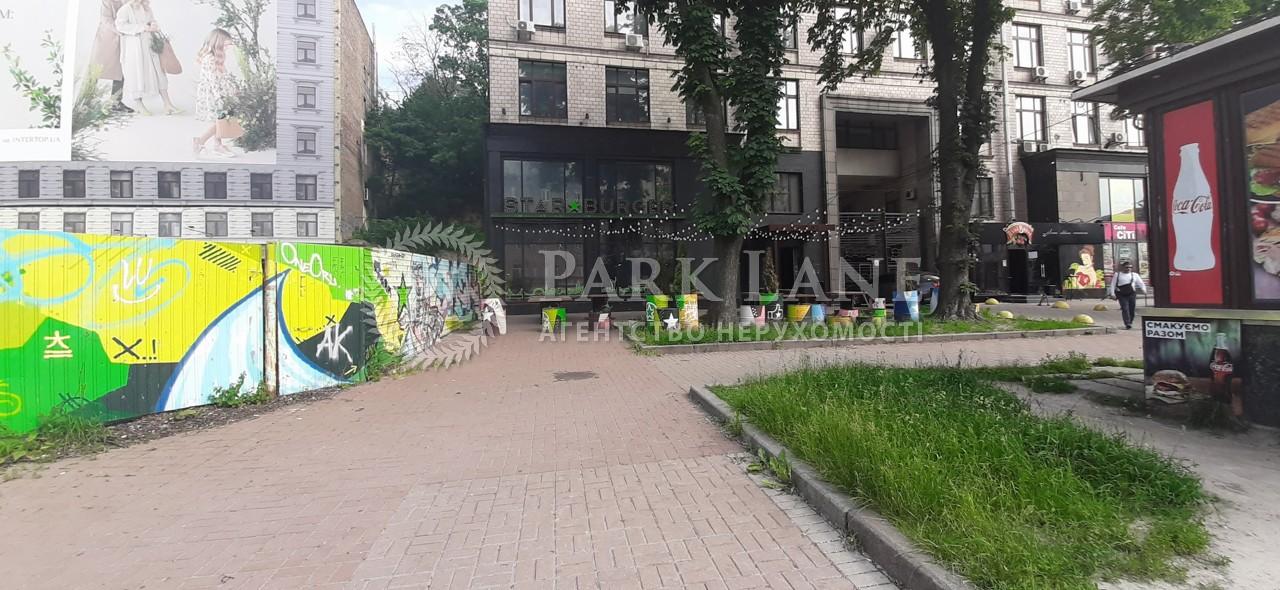 Торгово-офисное помещение, ул. Крещатик, Киев, R-40394 - Фото 11
