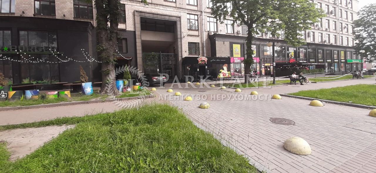 Торгово-офисное помещение, ул. Крещатик, Киев, R-40394 - Фото 12