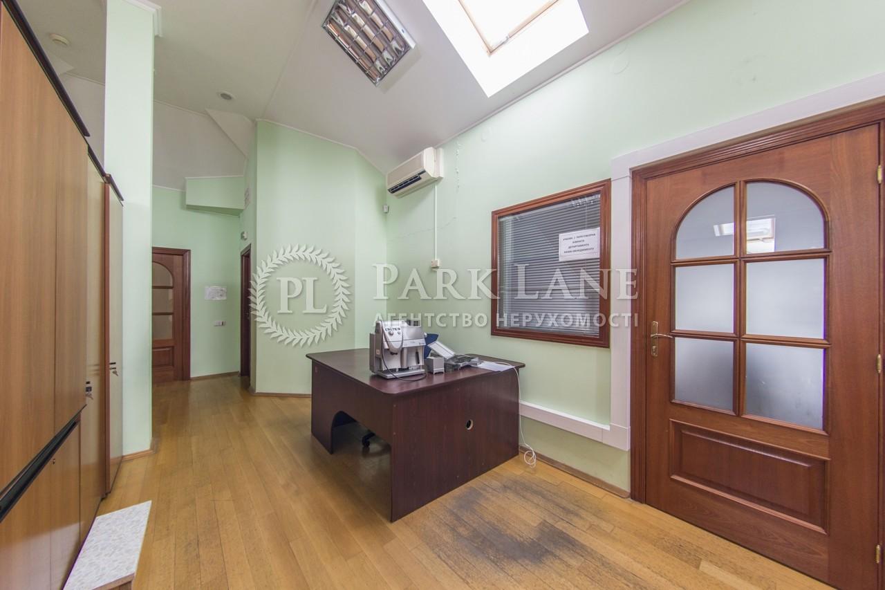 Нежилое помещение, ул. Софиевская, Киев, B-102491 - Фото 6