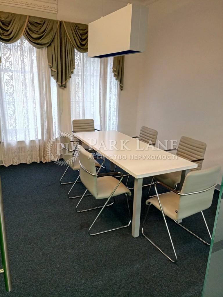 Нежилое помещение, ул. Софиевская, Киев, B-102491 - Фото 10