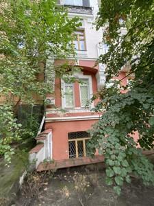 Квартира Z-733048, Владимирская, 81, Киев - Фото 28
