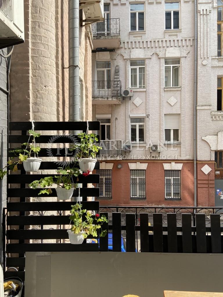Квартира Z-733048, Владимирская, 81, Киев - Фото 22