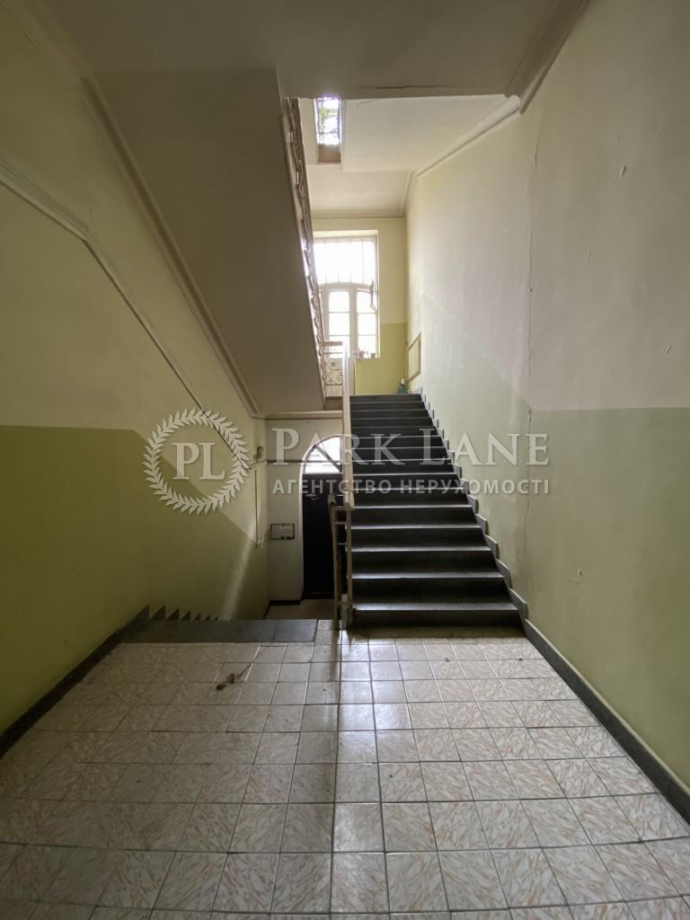 Квартира Z-733048, Владимирская, 81, Киев - Фото 24
