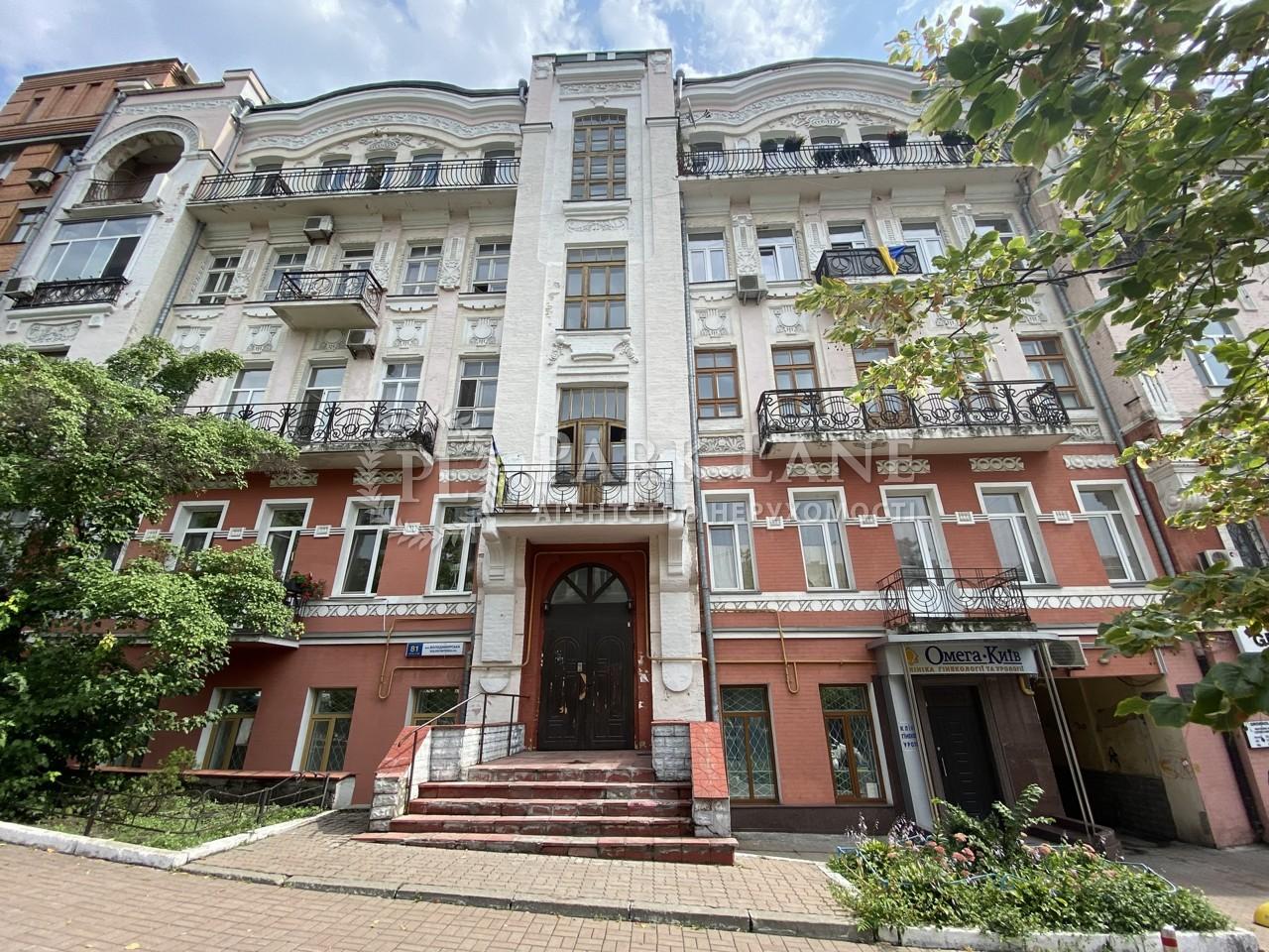 Квартира Z-733048, Владимирская, 81, Киев - Фото 25
