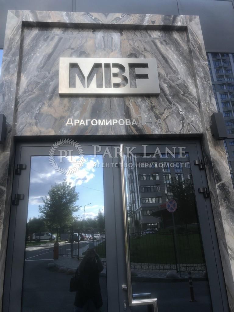 Нежилое помещение, ул. Драгомирова Михаила, Киев, J-31579 - Фото 9