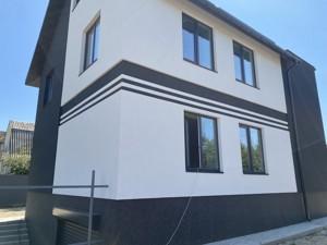 Дом R-40430, Петрушки - Фото 2