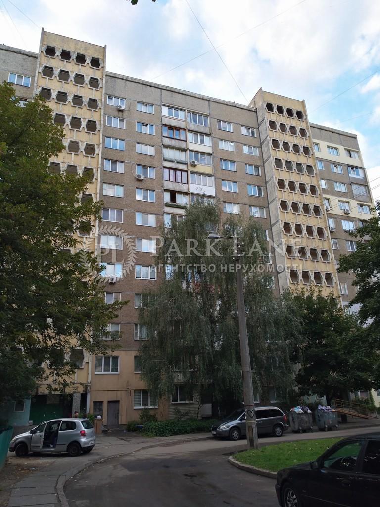 Квартира B-103048, Порика Василия просп., 11б, Киев - Фото 2