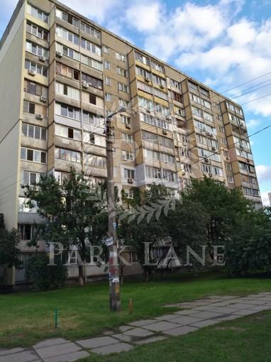 Квартира Порика Василия просп., 11б, Киев, B-103048 - Фото