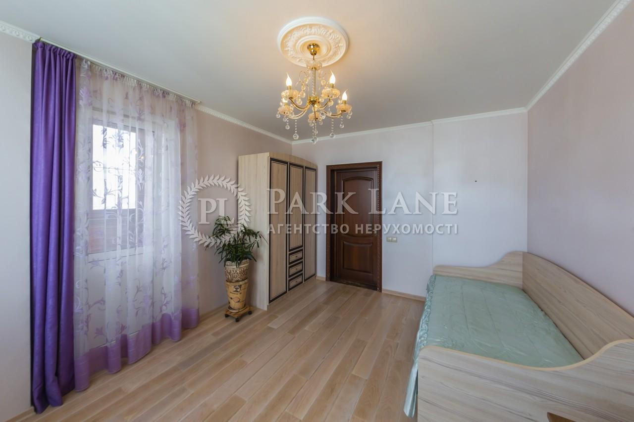 Квартира K-32381, Срибнокильская, 1, Киев - Фото 15
