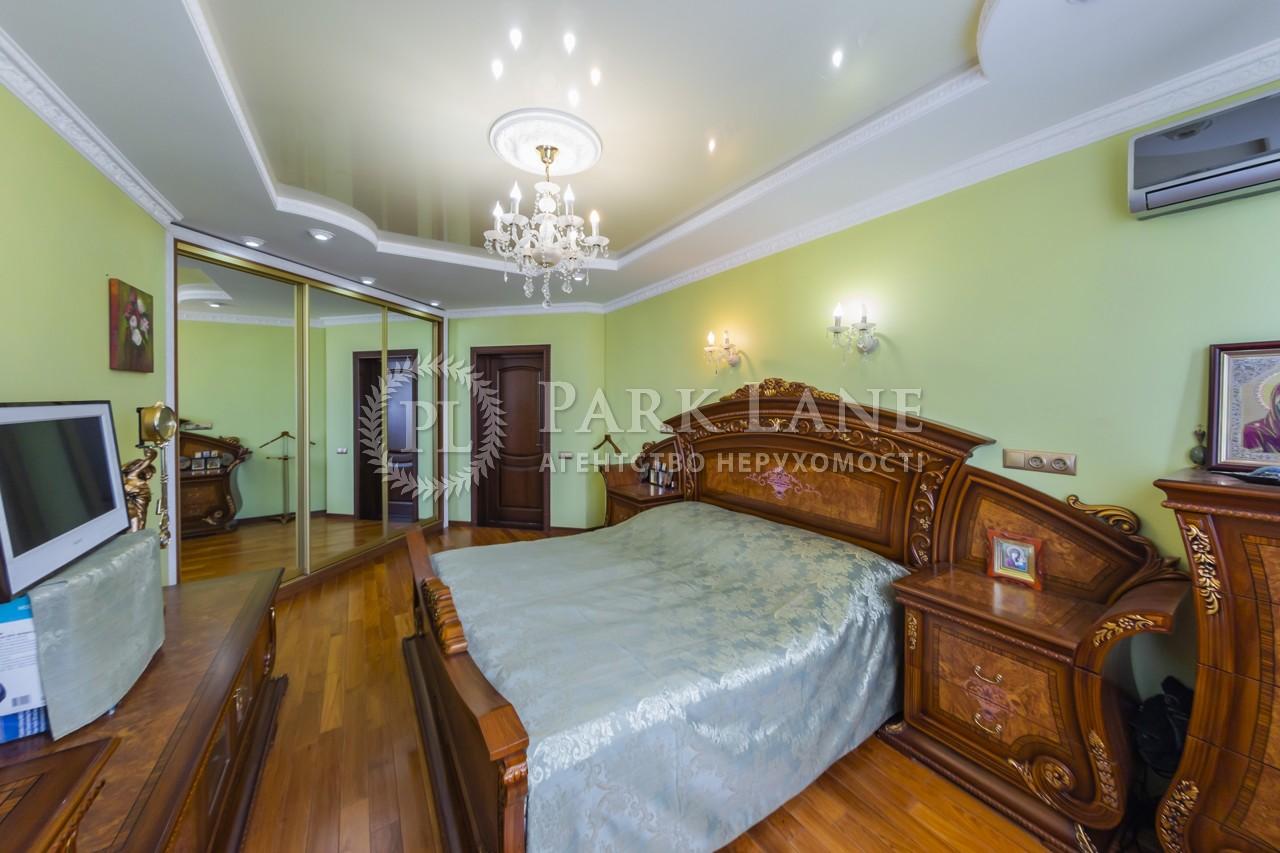 Квартира K-32381, Срибнокильская, 1, Киев - Фото 11