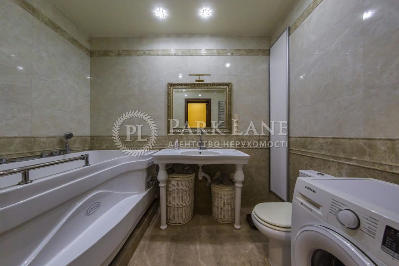 Квартира K-32381, Срибнокильская, 1, Киев - Фото 18