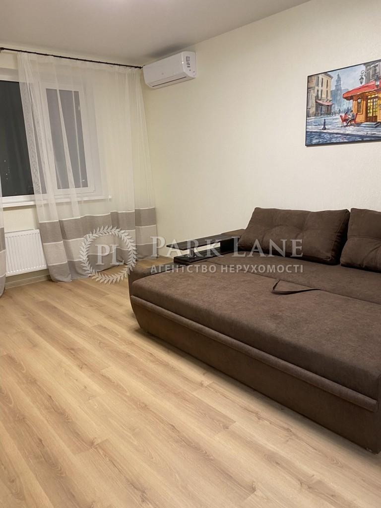 Квартира ул. Панельная, 7, Киев, B-103052 - Фото 4