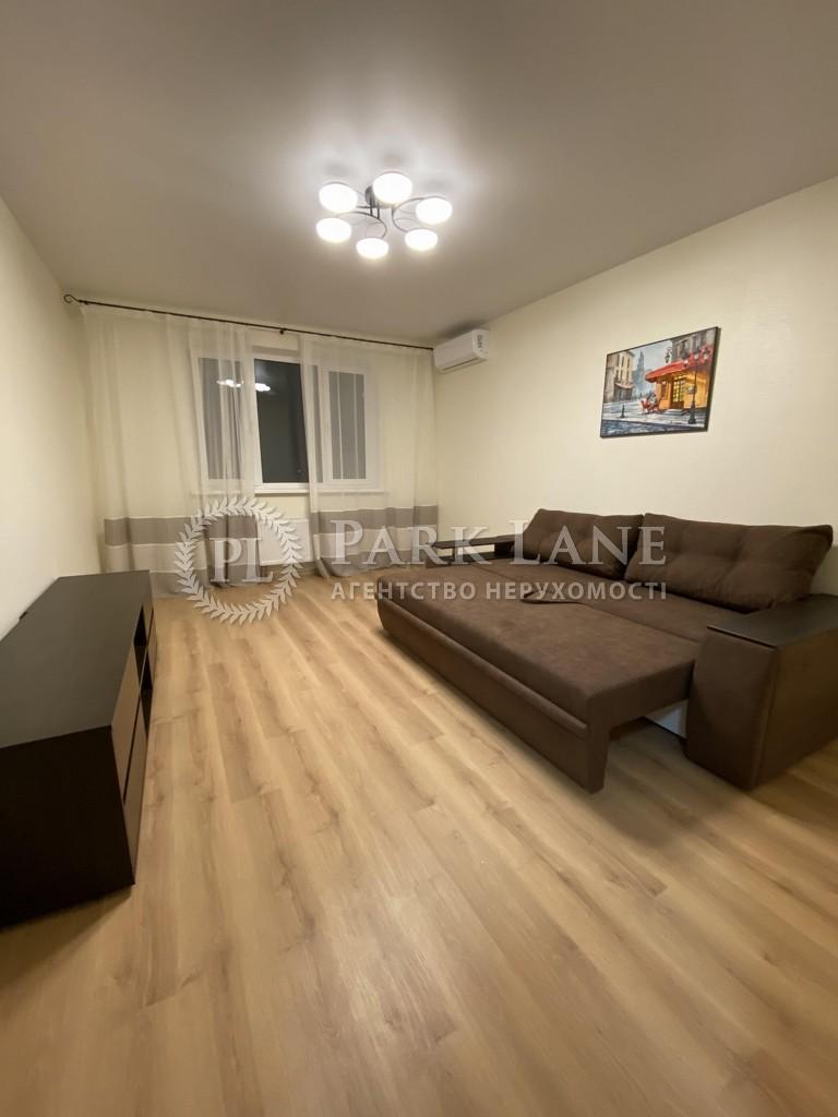 Квартира ул. Панельная, 7, Киев, B-103052 - Фото 5