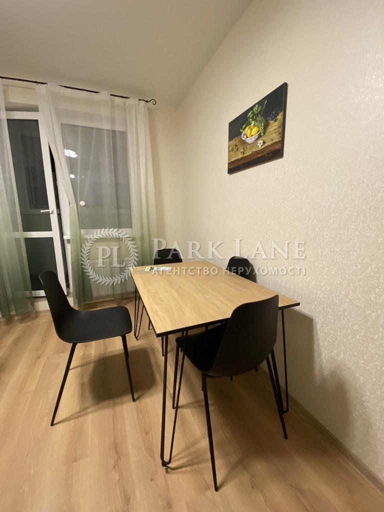 Квартира ул. Панельная, 7, Киев, B-103052 - Фото 7