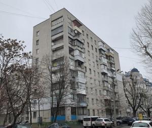 Коммерческая недвижимость, Z-1538822, Почайнинская, Подольский район