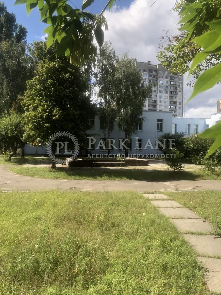 Квартира J-31578, Радужная, 21а, Киев - Фото 16