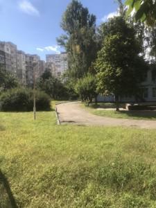 Квартира J-31578, Радужная, 21а, Киев - Фото 19
