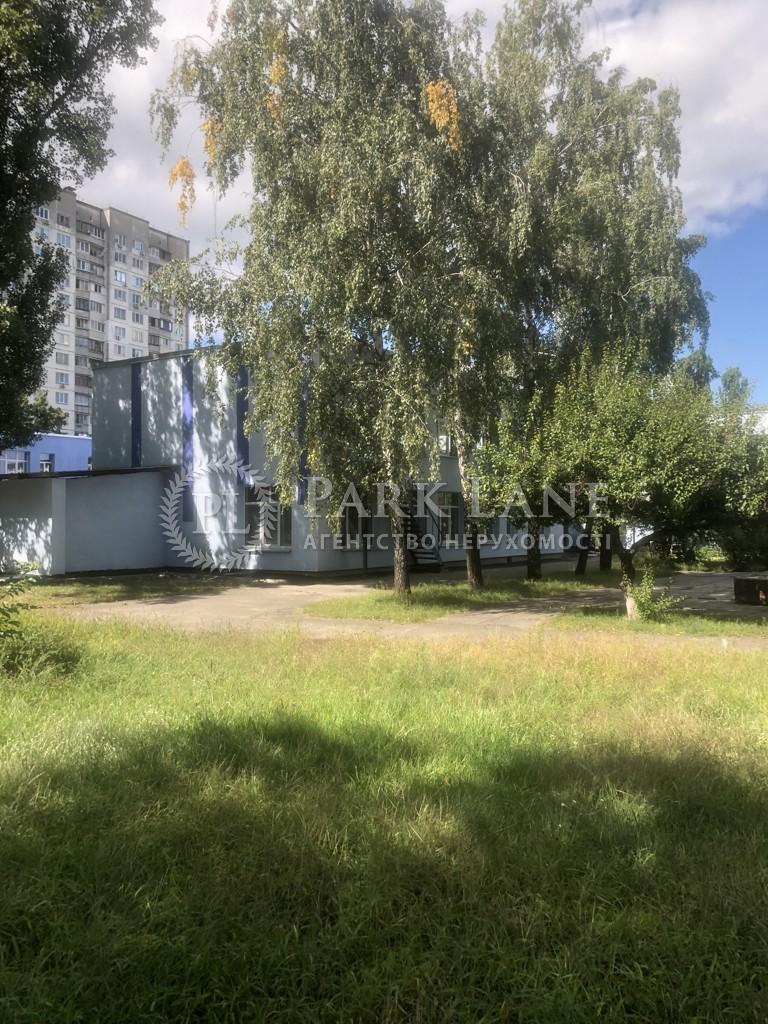 Квартира J-31578, Радужная, 21а, Киев - Фото 20