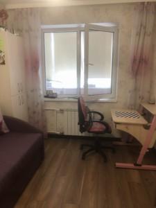 Квартира J-31578, Радужная, 21а, Киев - Фото 8