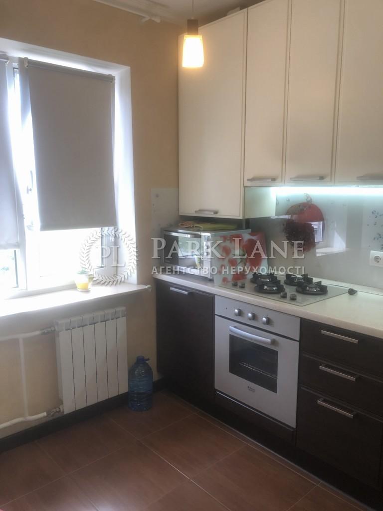 Квартира J-31578, Радужная, 21а, Киев - Фото 9