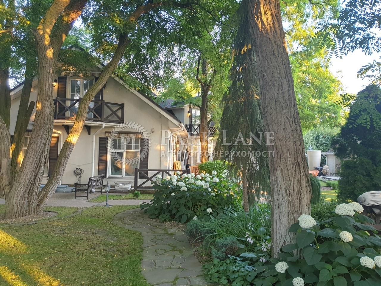 Дом J-31597, Тарасовская, Крюковщина - Фото 6