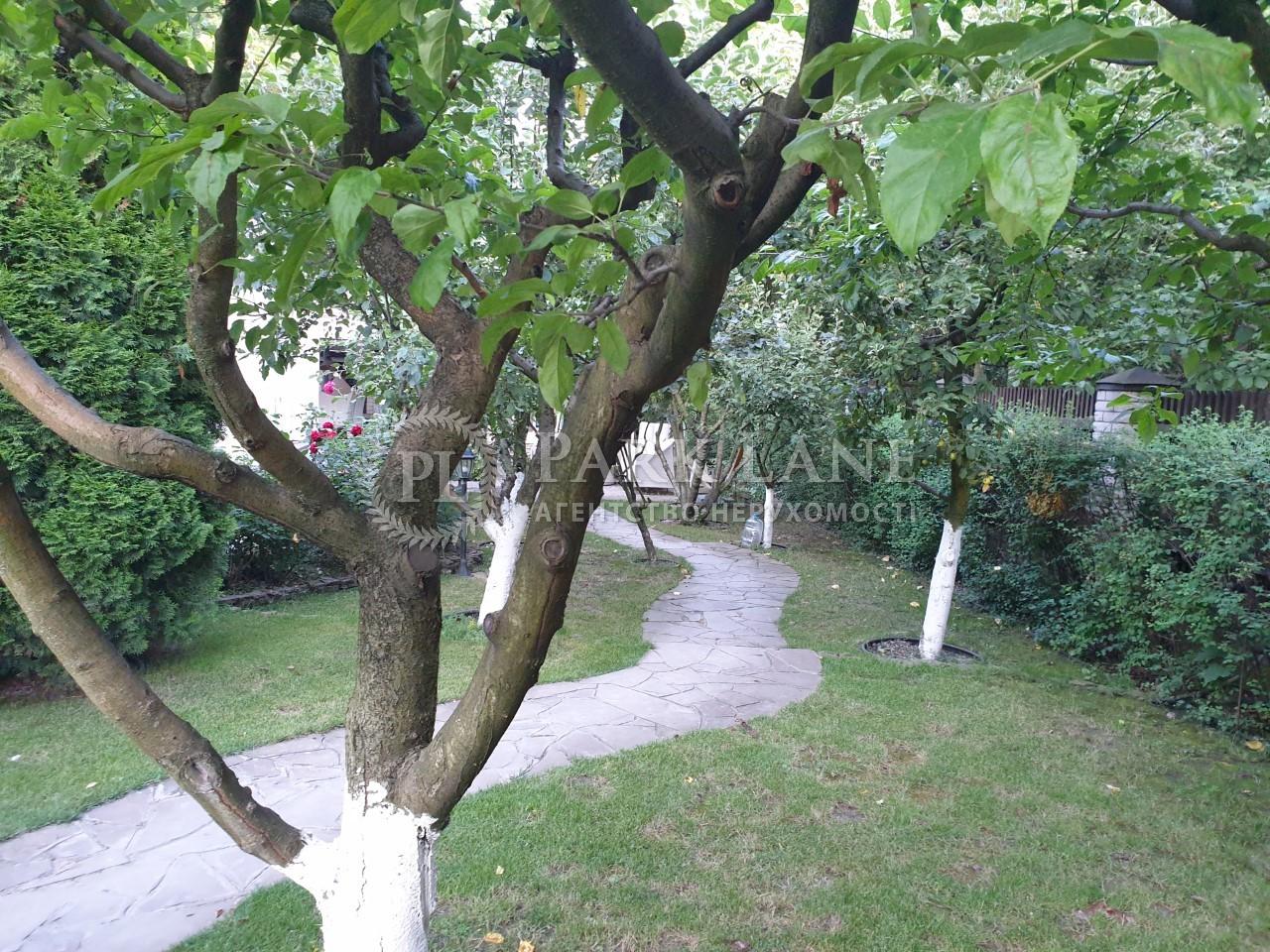 Дом J-31597, Тарасовская, Крюковщина - Фото 15