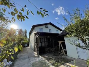 Дом R-40452, Декабристов, Васильков - Фото 2