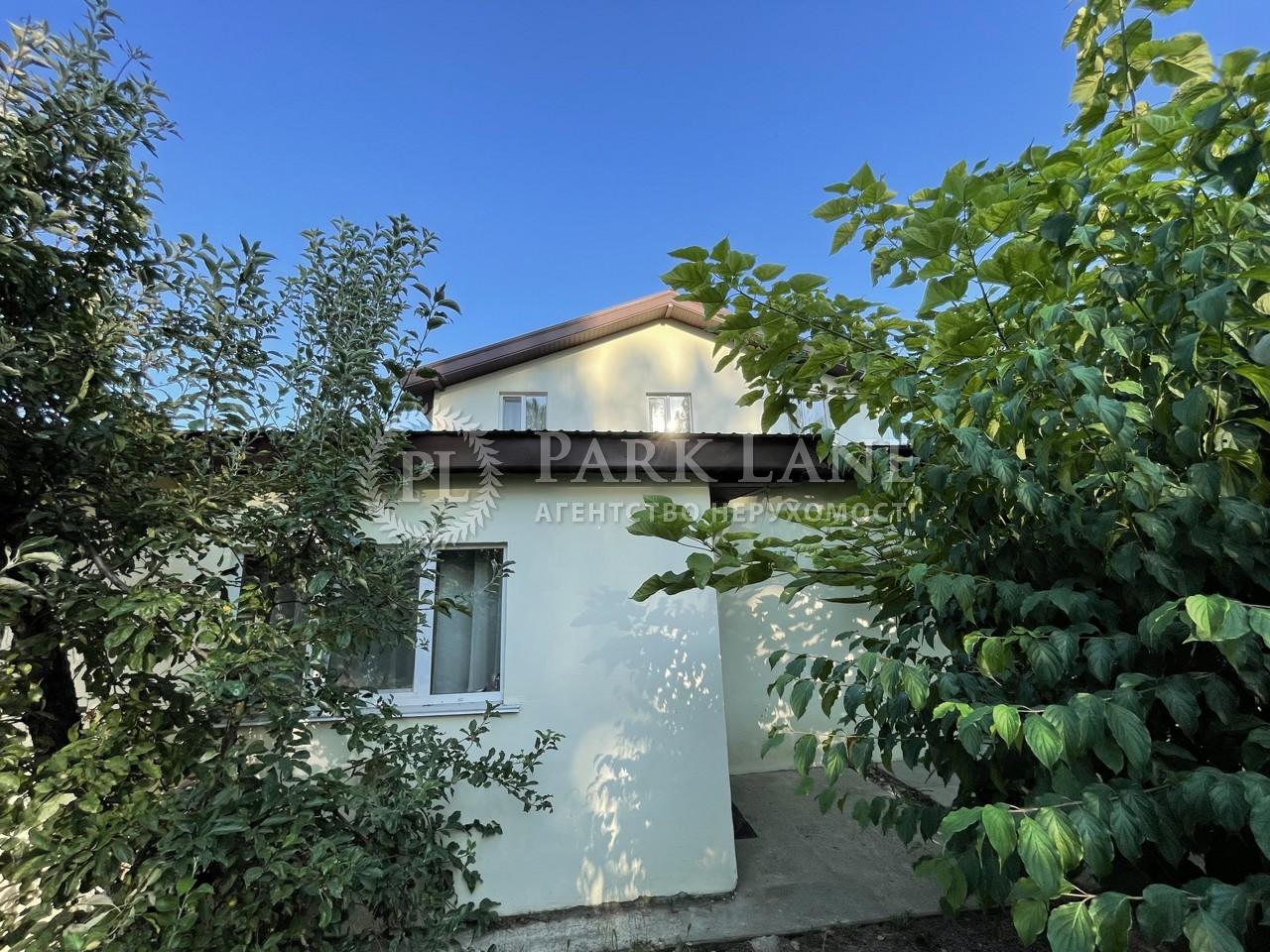 Дом R-40452, Декабристов, Васильков - Фото 5