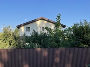 Дом R-40452, Декабристов, Васильков - Фото 3