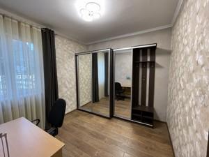 Дом R-40452, Декабристов, Васильков - Фото 11