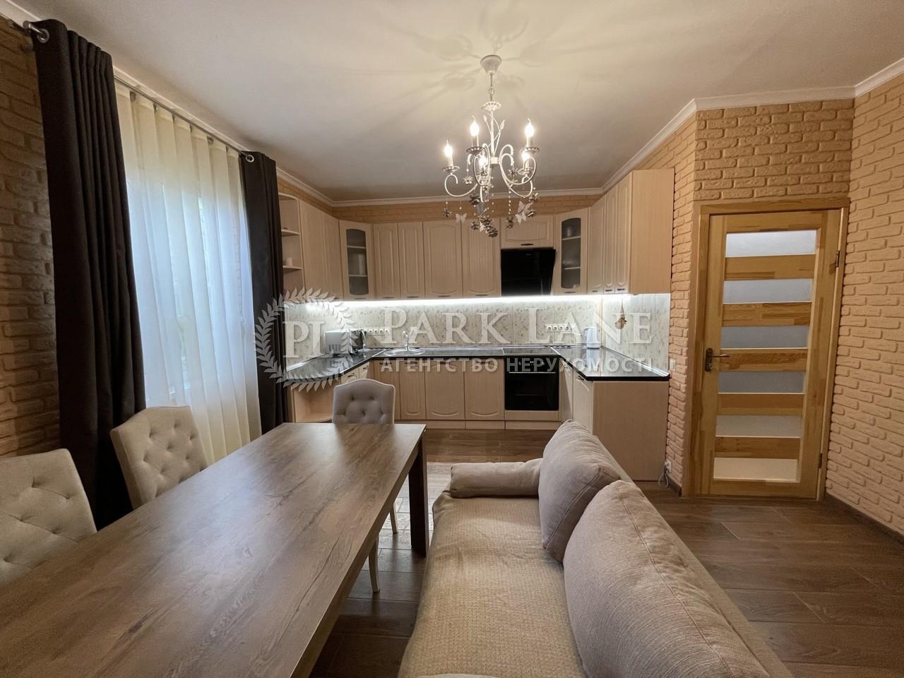Дом R-40452, Декабристов, Васильков - Фото 16