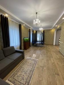 Дом R-40452, Декабристов, Васильков - Фото 6