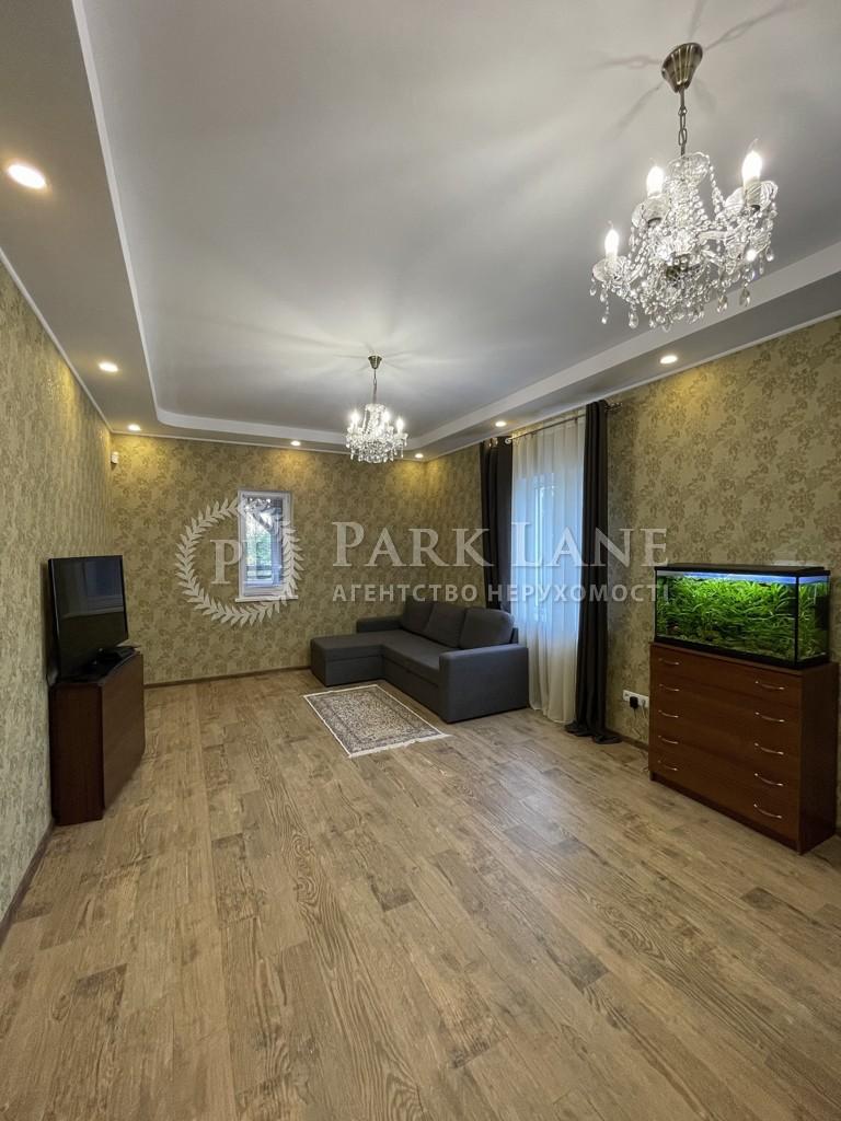 Дом R-40452, Декабристов, Васильков - Фото 7
