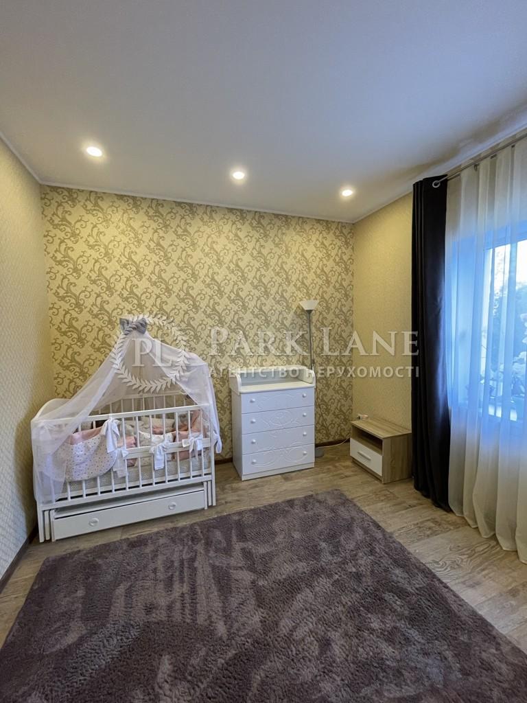 Дом R-40452, Декабристов, Васильков - Фото 14