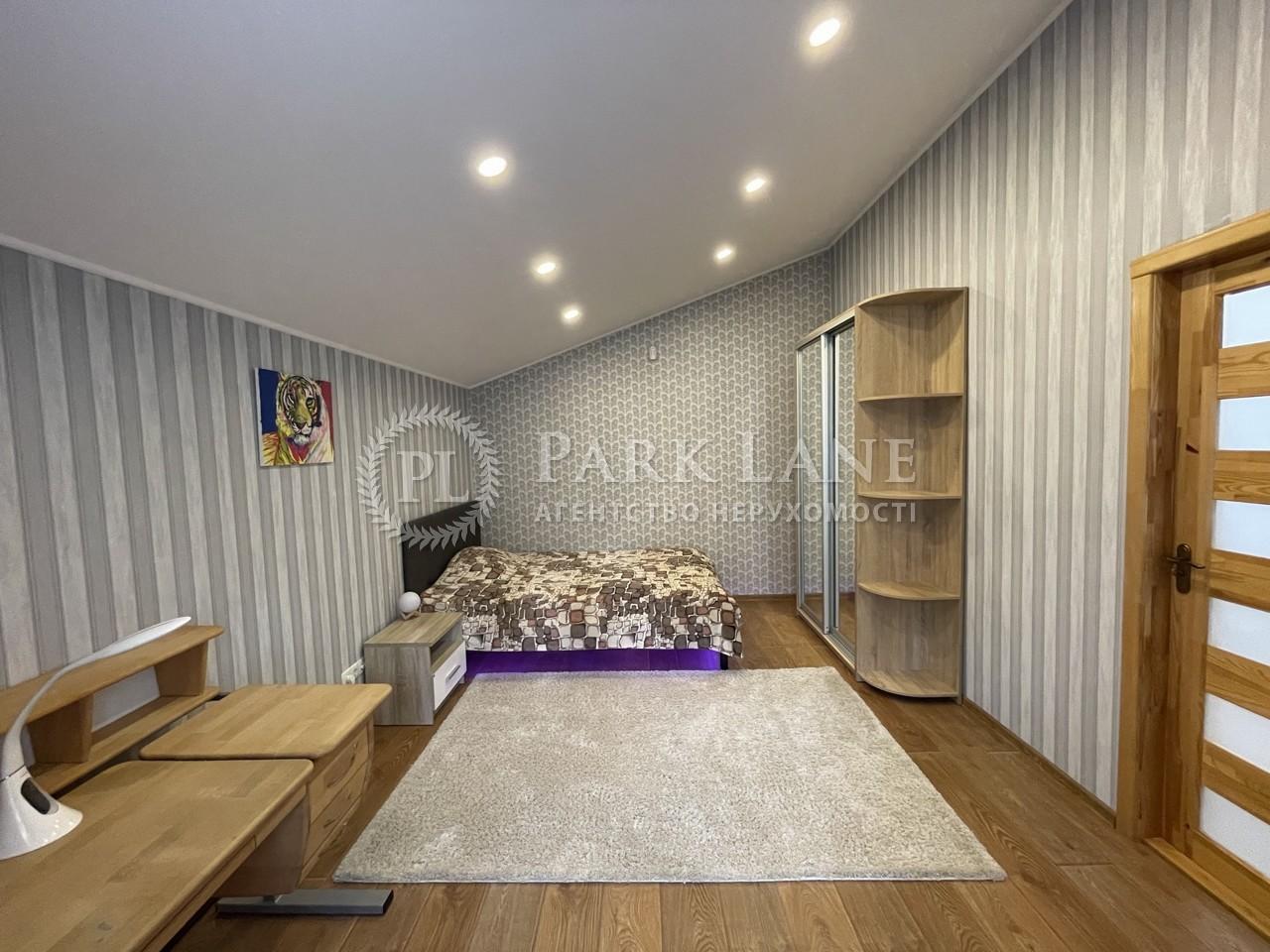 Дом R-40452, Декабристов, Васильков - Фото 12