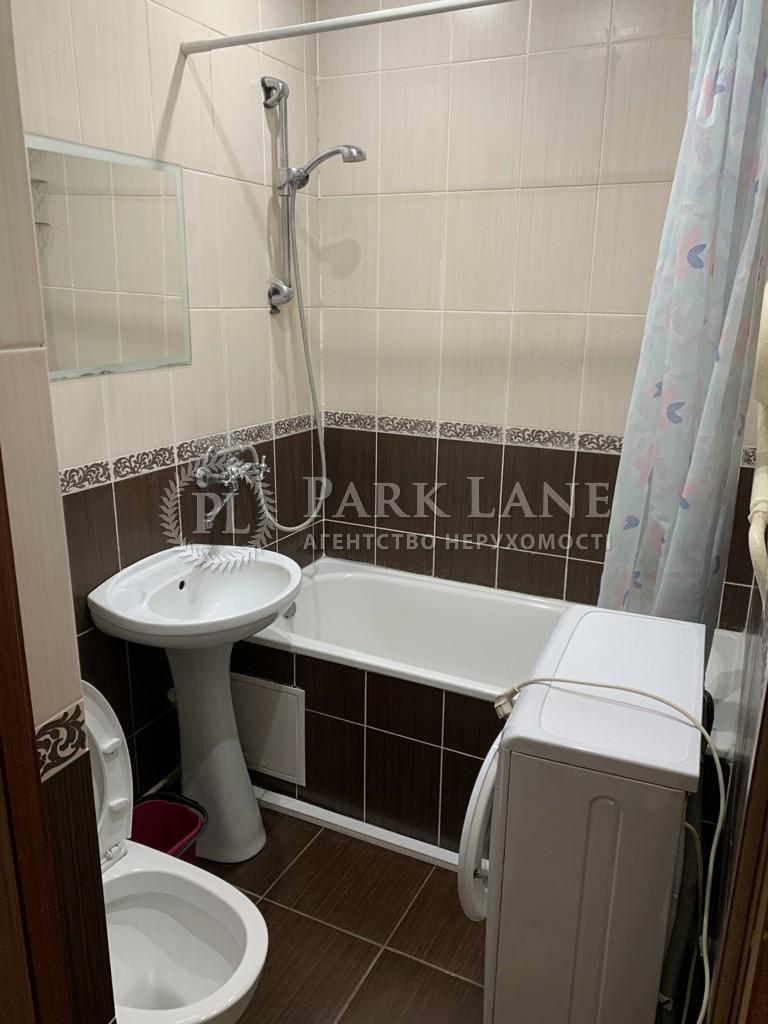 Квартира ул. Малевича Казимира (Боженко), 119, Киев, B-103067 - Фото 7